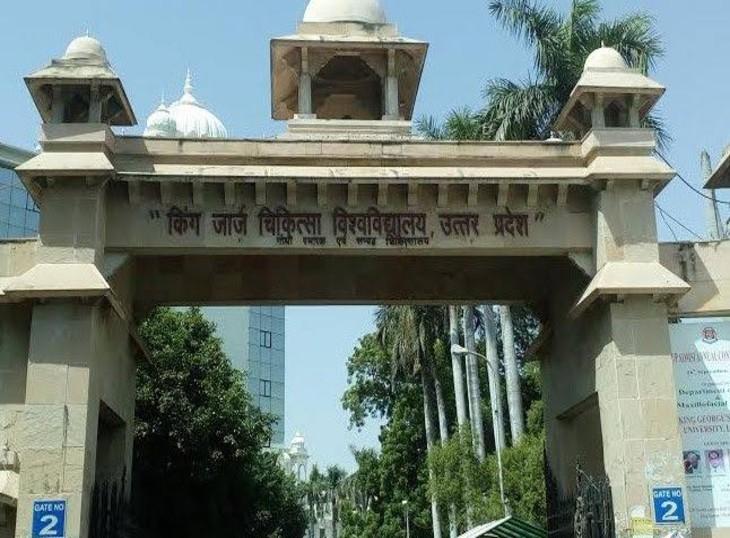 केजीएमयू के ट्रांसफ्यूजन मेडिसिन विभाग का रिसर्च, सरकारी हेल्थ वर्कर्स में 88 प्रतिशत तक मिली एंटीबाडी की मौजूदगी|लखनऊ,Lucknow - Dainik Bhaskar
