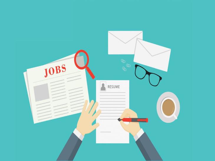 नौकरी पाने में मददगार साबित हो सकती हैं ये पांच रणनीतियां|लाइफ एंड मैनेजमेंट,Life & Management - Dainik Bhaskar
