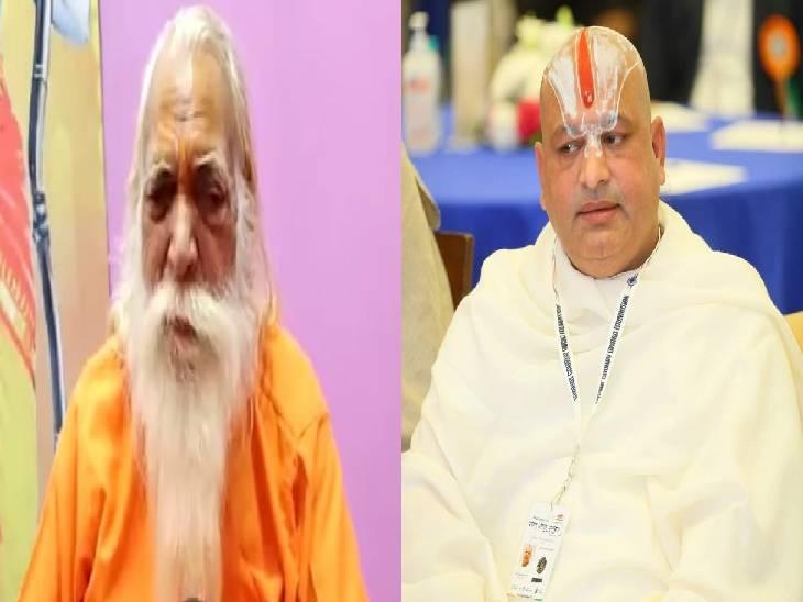 अयोध्या में धर्माचार्यों ने पीएम और सीएम पर ही भरोसा जताया, बोले- विजन डॉक्यूमेंट को समय से और गुणवत्तापूर्ण ढंग से किया जाए लागू अयोध्या,Ayodhya - Dainik Bhaskar