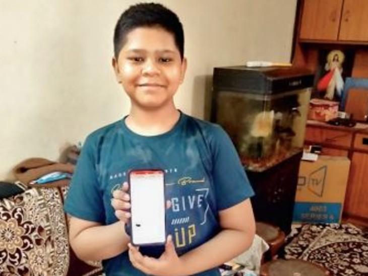 शहर में एक 13 साल के बच्चे का भी वैक्सीनेशन हुआ है। बच्चे के पिता के मोबाइल पर बकायदा इसका मैसेज भी आया है। - Dainik Bhaskar
