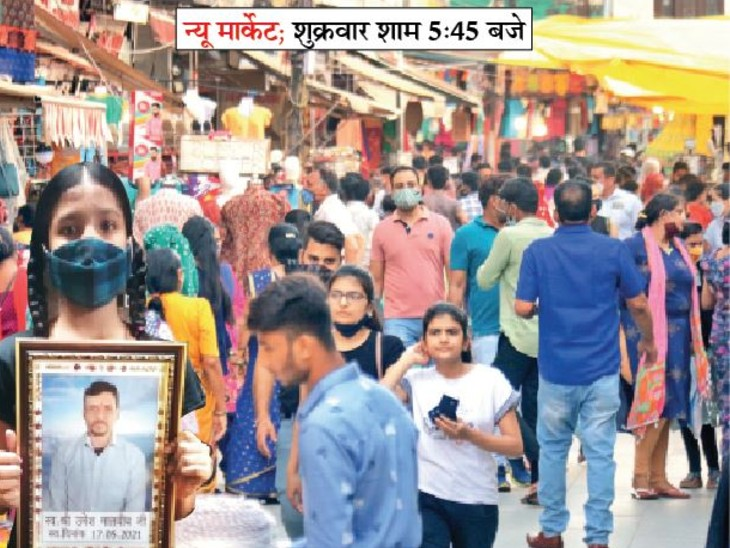 पापा ने कुछ दिन खोली थी दुकान, हो गए संक्रमित, अब सदा-सदा के लिए हमसे दूर...आप व्यर्थ भीड़ में न जाएं|भोपाल,Bhopal - Dainik Bhaskar