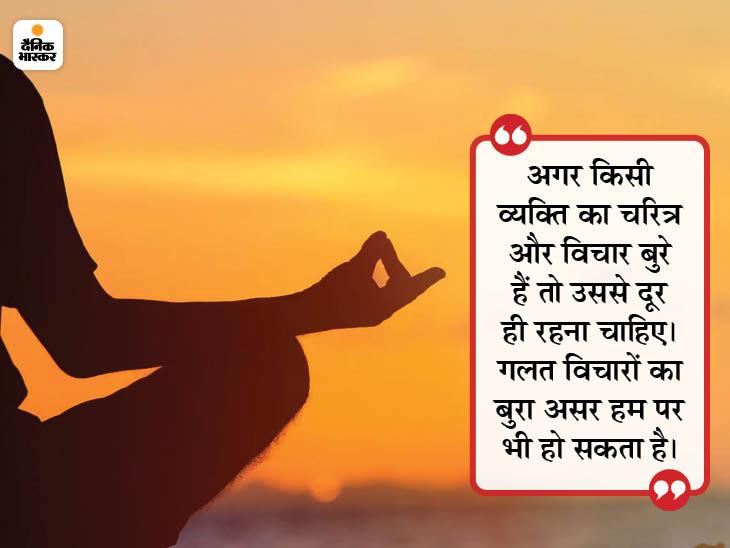 सलाह हमेशा उन लोगों से लेना चाहिए, जिन्होंने कड़ी मेहनत करते हुए अपने लक्ष्य हासिल किए हो ज्योतिष,Jyotish - Dainik Bhaskar