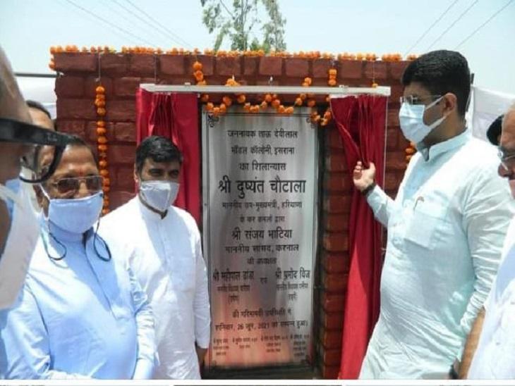 किसानों के विरोध के बीच डिप्टी CM ने किया ग्रामीण मॉडल कॉलोनी का शिलान्यास, हिरासत में लिये 30 किसान|पानीपत,Panipat - Dainik Bhaskar