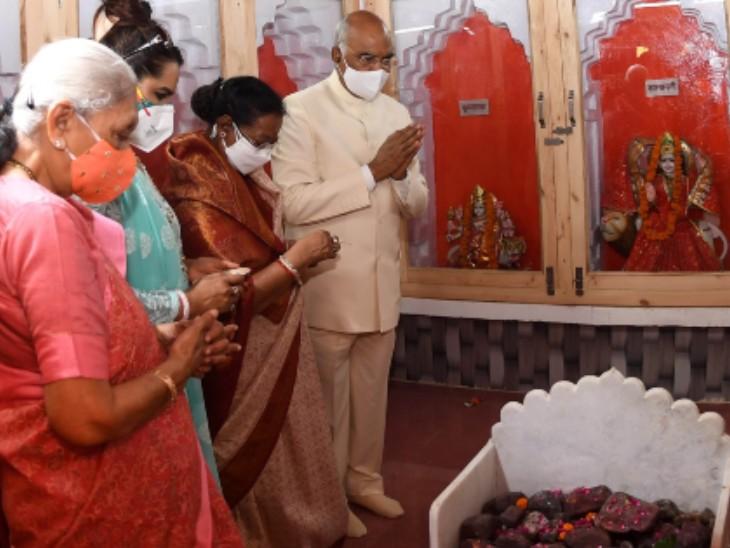 परौंख पहुंचे राष्ट्रपति ने परौंख स्थित कुल देवी पथरी देवी के दर्शन किए। मंदिर में 11 हजार रुपए दान भी दिया।