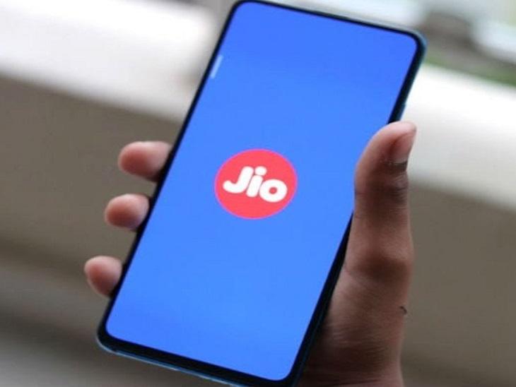 जियो ने लॉन्च किया एक साल की वैलिडिटी वाला नया प्लान, इसमें फ्री कॉलिंग और रोजाना 3GB डाटा के साथ मिलेंगी कई सुविधाएं|बिजनेस,Business - Dainik Bhaskar