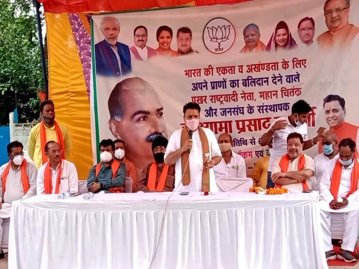 BJP के राष्ट्रीय मंत्री सुनील देवधर के मुताबिक आजादी के पास भारत में कश्मीर का विलय चाहते थे महाराजा हरि सिंह, नेहरु ने शेख अब्दुल्ला से समझौता कर लिया|रायपुर,Raipur - Dainik Bhaskar
