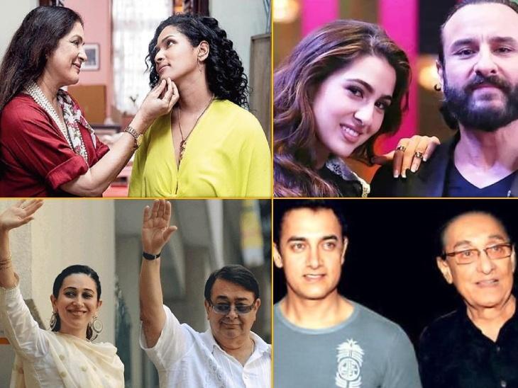 मसाबा को एक्टिंग से दूर रखना चाहती थीं नीना गुप्ता, ये सेलेब्स भी थे बच्चों के एक्टिंग करियर के खिलाफ, लेकिन बच्चे हो गए कामयाब|बॉलीवुड,Bollywood - Dainik Bhaskar