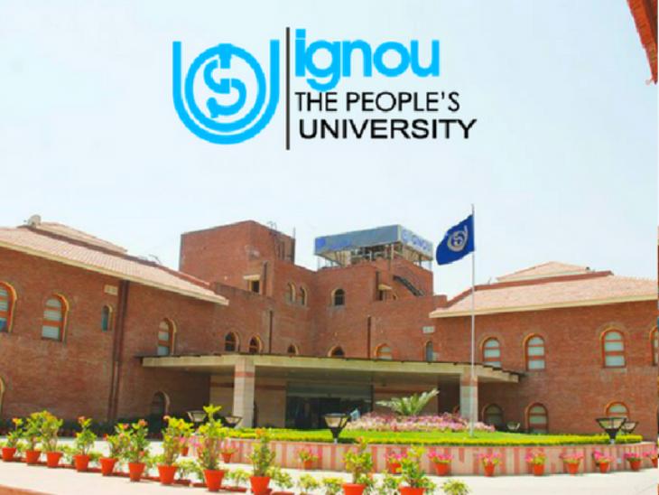 IGNOU के स्कूल ऑफ ह्यूमिनिटीज ने शुरू किया उर्दू में मास्टर्स कोर्स, कोर्स के जरिए स्टूडेंट्स को मिलेगी उर्दू साहित्य की विस्तृत जानकारी|करिअर,Career - Dainik Bhaskar