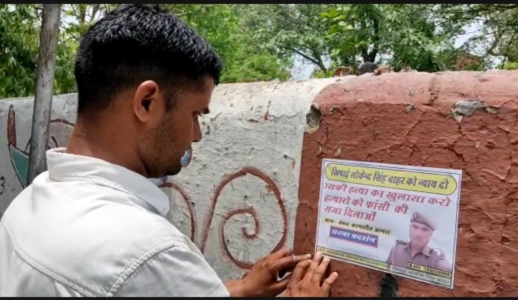 होटल में मृत मिला था सिपाही,भाई पोस्टर लगा कर मांग रहा न्याय...एसएसपी ने कहा- संतुष्टि के लिए नहीं न्याय के लिए काम करती है पुलिस आगरा,Agra - Dainik Bhaskar