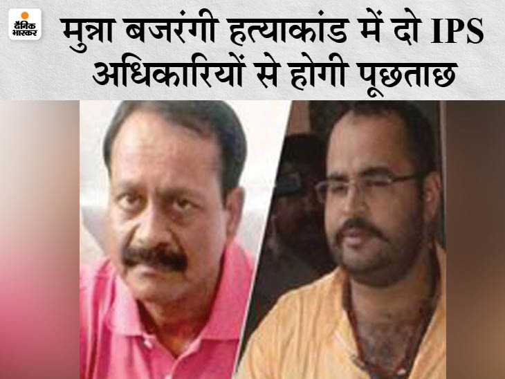 बागपत जेल के सस्पेंडेड पूर्व जेलर ने बयान बदला; दोनों IPS को CBI पूछताछ के लिए जल्द भेजेगी नोटिस|लखनऊ,Lucknow - Dainik Bhaskar