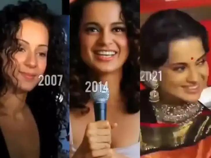 एक्ट्रेस ने शेयर किया ट्रांसफॉर्मेशन का वीडियो, लिखा- जब मैंने काम शुरू किया तब नाबालिग थी, मैंने बहुत कुछ सहा है|बॉलीवुड,Bollywood - Dainik Bhaskar