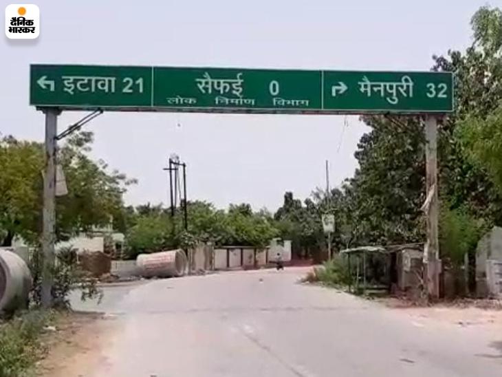 उत्तर प्रदेश का सबसे बड़ा राजनीतिक कुनबा इटावा का मुलायम परिवार है। यहां कोई न कोई किसी न किसी तरह से सक्रिय राजनीति में है।