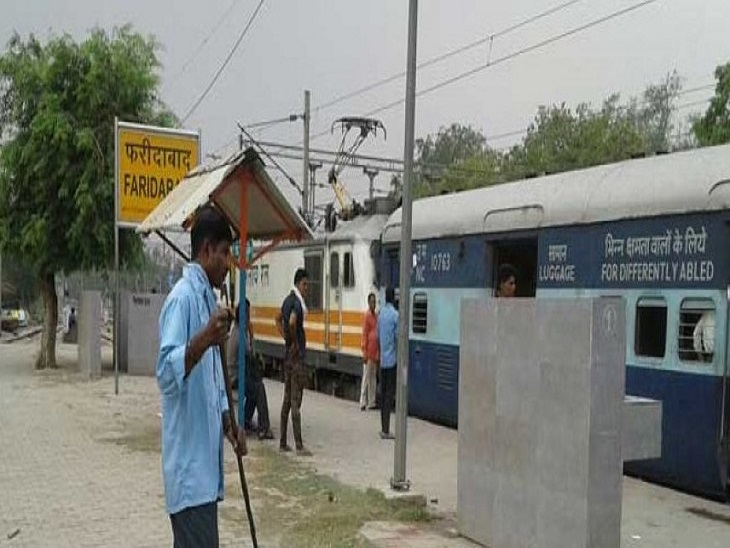 इंदौर से अंबाला ट्रेन से जा रही महिला के गहने व नकदी फरीदाबाद में हो गए चोरी|फरीदाबाद,Faridabad - Dainik Bhaskar