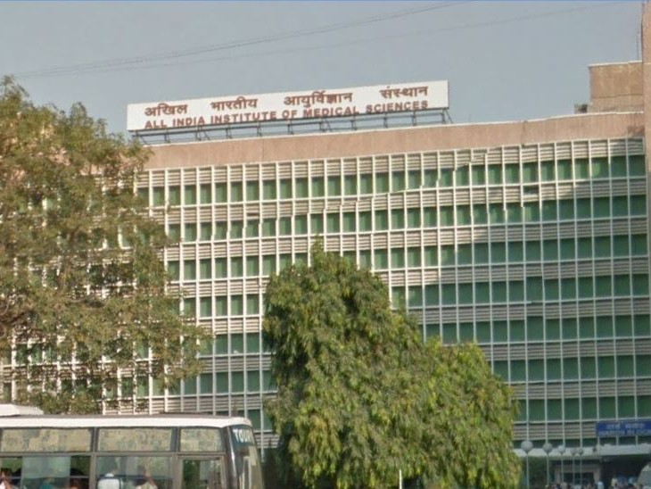 दिल्ली AIIMS (फाइल फोटो)