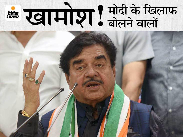 कांग्रेस नेता शत्रुघ्न सिन्हा। - Dainik Bhaskar