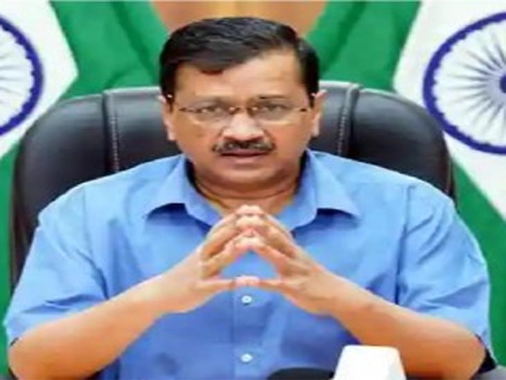 पंजाब भवन में अरविंद की प्रेस कांफ्रेंस को कैप्टन सरकार की इजाजत नहीं, मंगलवार को चंडीगढ़ पहुंचेंगे दिल्ली के CM|चंडीगढ़,Chandigarh - Dainik Bhaskar