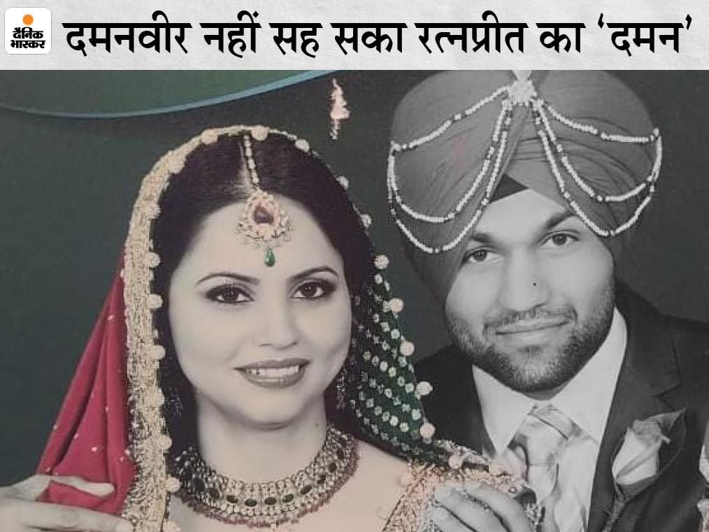 जालंधर के युवक ने अमेरिका में खुद को गोली मारी, पत्नी से हुए झगड़े के बाद की खुदकुशी, प्रॉपर्टी बंटवारा व तलाक तक पहुंच गई थी बात जालंधर,Jalandhar - Dainik Bhaskar