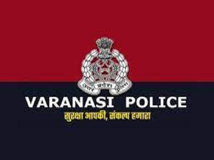 वाराणसी में 2 बाबा 1 महिला को देवी लक्ष्मी का दर्शन कराने की बात कह गहने ले उड़े, अधिवक्ता की पत्नी की चेन बदमाशों ने छीनी|वाराणसी,Varanasi - Dainik Bhaskar