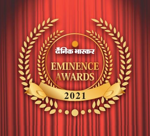अपने क्षेत्र में उत्कृष्ट कार्य करने वाली इंदौर की प्रमुख हस्तियां होंगी सम्मानित|इंदौर,Indore - Dainik Bhaskar
