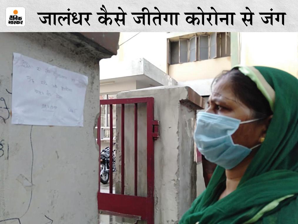 जालंधर में बंद किए गए वैक्सीनेशन सेंटर; सेहत अफसर बोले- कोविड वैक्सीन की नहीं मिली सप्लाई जालंधर,Jalandhar - Dainik Bhaskar