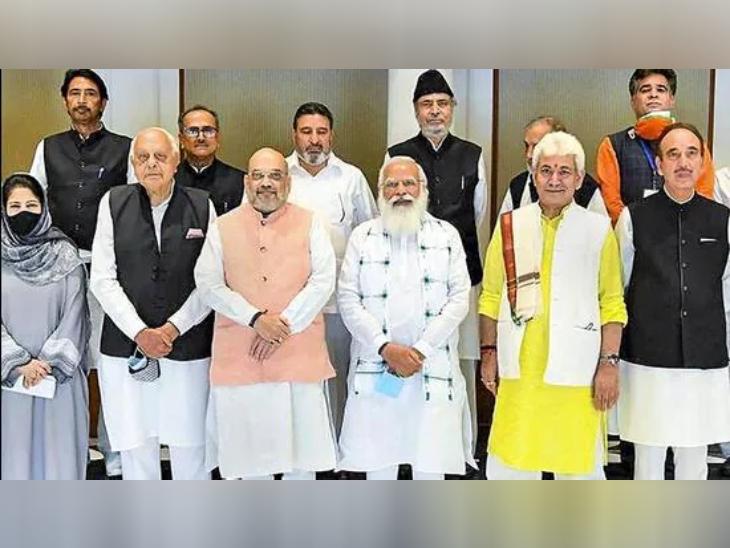 24 जून को दिल्ली में प्रधानमंत्री मोदी ने जम्मू-कश्मीर के स्थानीय नेताओं के साथ सर्वदलीय मीटिंग की थी।