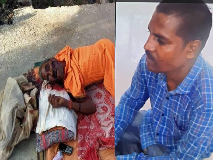 जबलपुर में 70 वर्षीय वृद्ध की हत्या का खुलासा, 50 हजार रुपए न देने के चलते पिता की सोते समय आधी रात बेरहमी से कर दी थी हत्या जबलपुर,Jabalpur - Dainik Bhaskar