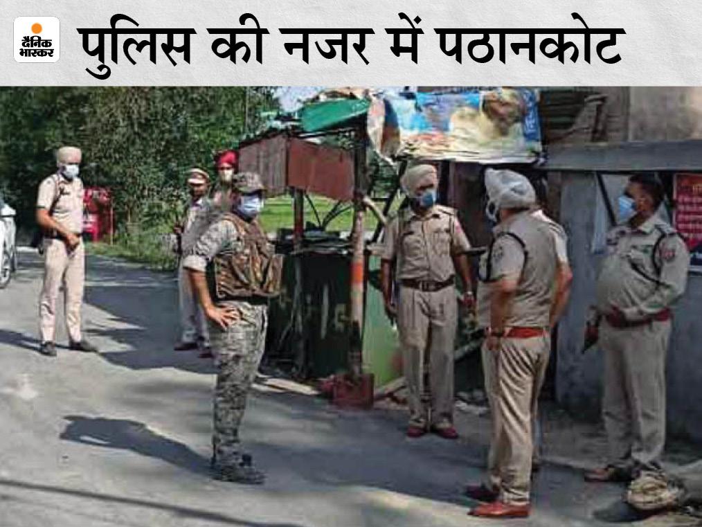 दो संदिग्ध लोग दिखाई देने पर एयरबेस के आसपास पुलिस सर्च ऑपरेशन में जुटी, बंद किया गया रणजीत बांध पर्यटन स्थल, सीमाओं पर कड़ी चौकसी|पंजाब,Punjab - Dainik Bhaskar
