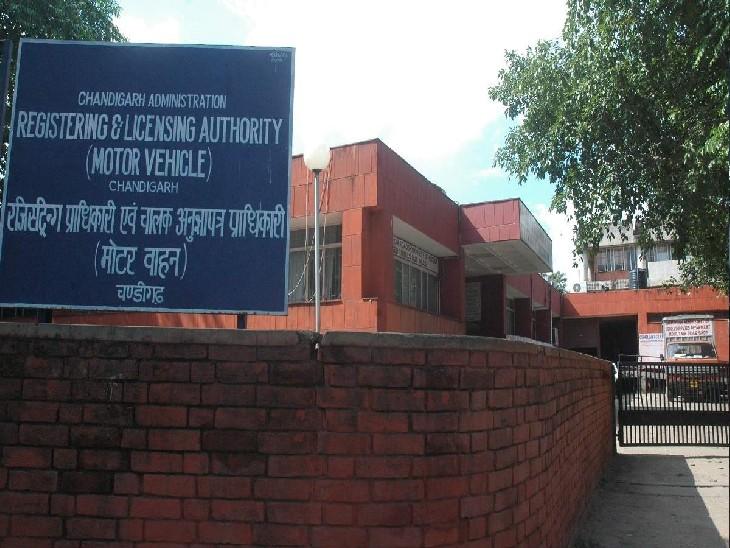 चंडीगढ़ में 65 दिन के बाद आज से बन रहे हैं रेगुलर, लर्निंग लाइसेंस, ऑनलाइन अपॉइंटमेंट जरूरी चंडीगढ़,Chandigarh - Dainik Bhaskar