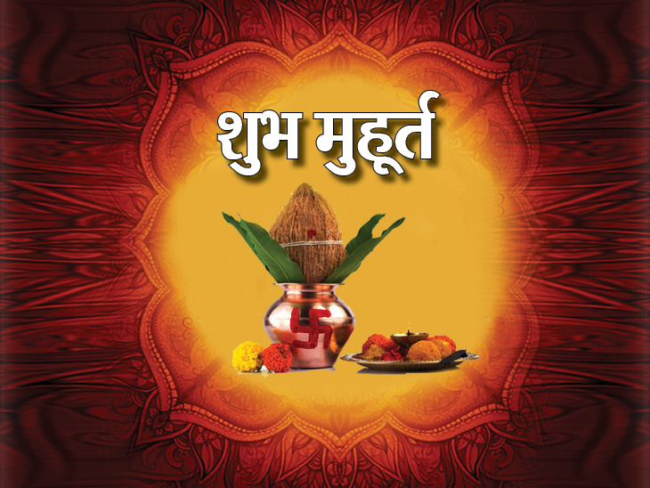 जुलाई में खरीदारी और नए कामों की शुरुआत के लिए 31 में से 17 दिन शुभ संयोग ज्योतिष,Jyotish - Dainik Bhaskar