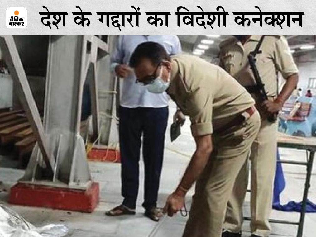पड़ोसी देश का कनेक्शन जुड़ा, UP- तेलंगाना से गिरफ्त में आए लोगों के बैंक अकाउंट खंगालने में जुटी NIA की टीम|बिहार,Bihar - Dainik Bhaskar
