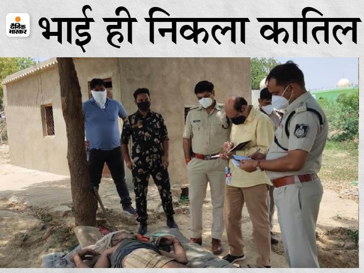 तकिया नाक पर रख कर हत्या में सफल नहीं हुआ तो साफी से घोंट दिया गला, कहा- बड़े भाई ने की होगी हत्या ग्वालियर,Gwalior - Dainik Bhaskar
