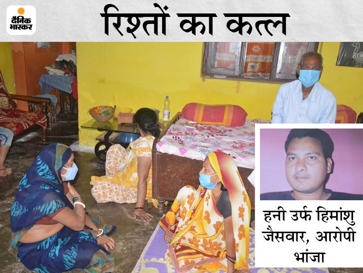 तीन साल से गायब मामी को लेकर हुआ था दोनों के बीच विवाद, छाती और गले में चाकू गोदकर ले ली जान, 24 घंटे में आरोपी गिरफ्तार जबलपुर,Jabalpur - Dainik Bhaskar