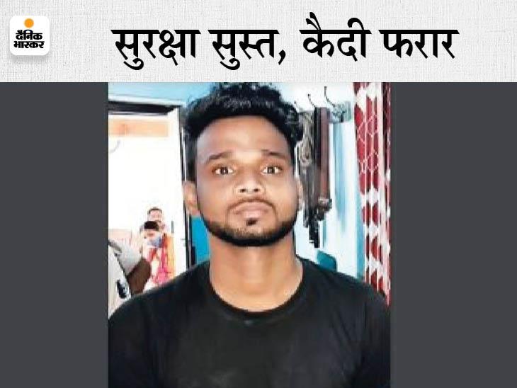 फुलवारी शरीफ जेल के सिपाहियों की बड़ी लापरवाही, PMCH के कैदी वार्ड से पटना सिटी का कुख्यात भागा|पटना,Patna - Dainik Bhaskar