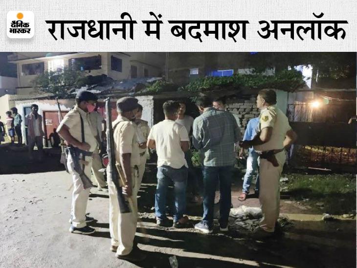 बेवजह फायरिंग करने से रोका तो सिटी में नाश्ता कर रहे युवक की कर दी हत्या, जक्कनपुर में नहर के पास खड़े अपराधी को ही मारी 2 गोली|पटना,Patna - Dainik Bhaskar