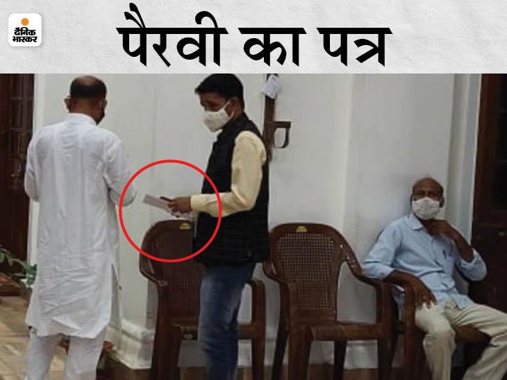 विधायक कर रहे चहेते अफसरों के ट्रांसफर की सिफारिश, सचिवालय के चक्कर काट रहे; परेशान होकर मंत्री अपने क्षेत्र की ओर निकल गए|बिहार,Bihar - Dainik Bhaskar