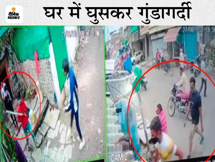 घरों पर किया पथराव, युवती की गर्दन पर चाकू अड़ाकर रुपए मांगे; इनकार करने पर की तोड़फोड़, घटना CCTV में कैद इंदौर,Indore - Dainik Bhaskar