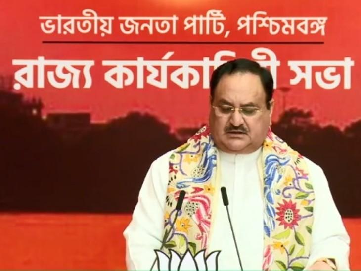 जेपी नड्डा बोले- चुनाव दूसरे राज्यों में भी हुए लेकिन, हिंसा नहीं हुई क्योंकि वहां TMC नहीं थी देश,National - Dainik Bhaskar