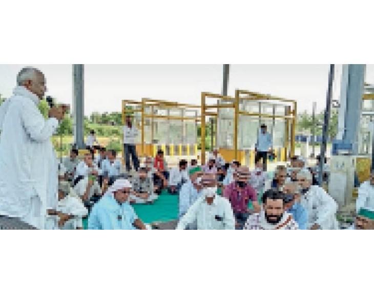 आंदोलन के लिए शाहजहांपुर जाएंगे किसान, अमराराम ने की तैयारियों की समीक्षा|सीकर,Sikar - Dainik Bhaskar
