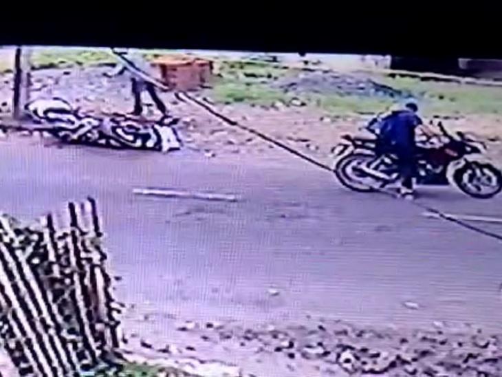 CCTV में कैद हुई घटना से ली गई तस्वीर।