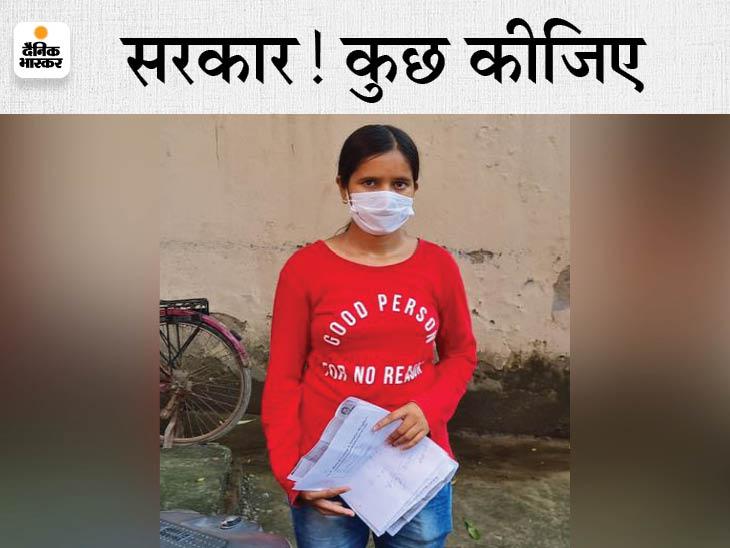 भागलपुर के मायागंज अस्पताल में कोरोना से पहले अपनों को गंवाया; अब डेथ सर्टिफिकेट के लिए बेटे, बेटी, भाई भटक रहे|भागलपुर,Bhagalpur - Dainik Bhaskar