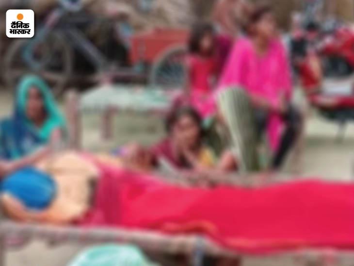 जौनपुर में होमगार्ड की बेटी को सोते समय उठा ले गए, घर से 100 मीटर दूर मिला शव; कपड़े फटे थे, शरीर पर खरोंच थीं, ऐसे में रेप की भी आशंका|वाराणसी,Varanasi - Dainik Bhaskar