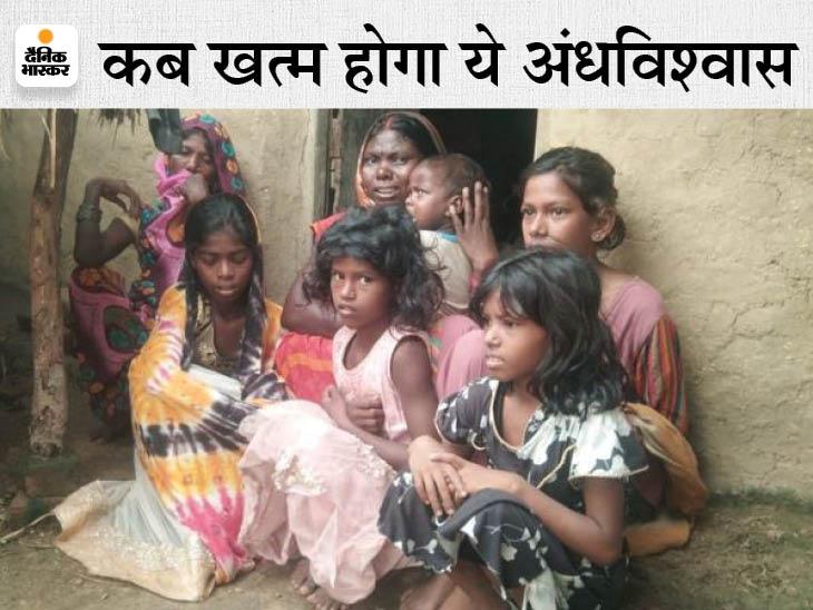 औरंगाबाद में अंधविश्वास के चलते डबल मर्डर; हत्यारे ने ' मेरे बेटे को भूत लगाकर मारा' कहते हुए दंपति को काट डाला|औरंगाबाद (बिहार),Aurangabad (Bihar) - Dainik Bhaskar