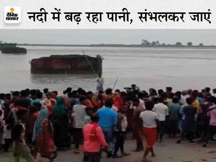 बगहा में गंडक नदी में पोल से टकराई नाव; डूब रहे 9 में से 7 को स्थानीय लोगों ने रेस्क्यू किया, 2 की तलाश जारी|बगहा,Bagha - Dainik Bhaskar