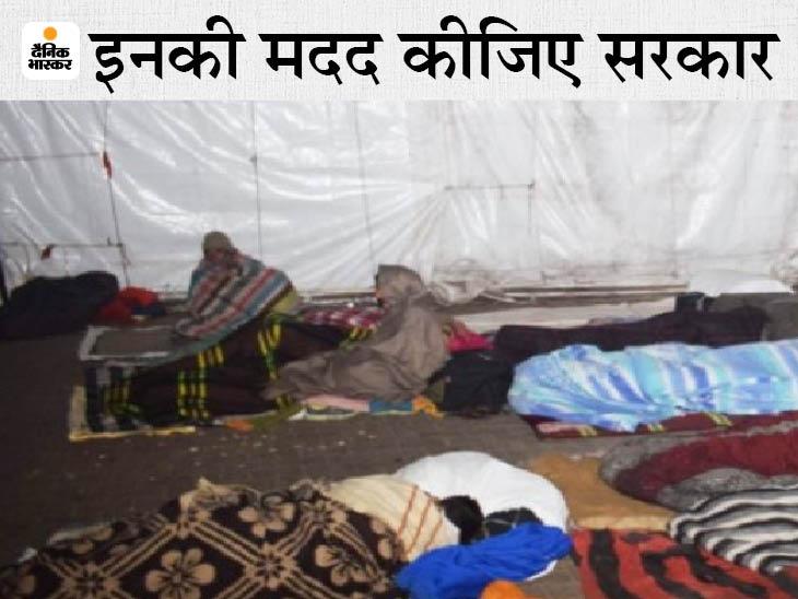 कोरोना से पति चल बसा तो बच्चों के साथ रैनबसेरा में रहना पड़ा, अब एक कमरे में रह रहे, बिस्तर तक नहीं|चंडीगढ़,Chandigarh - Dainik Bhaskar