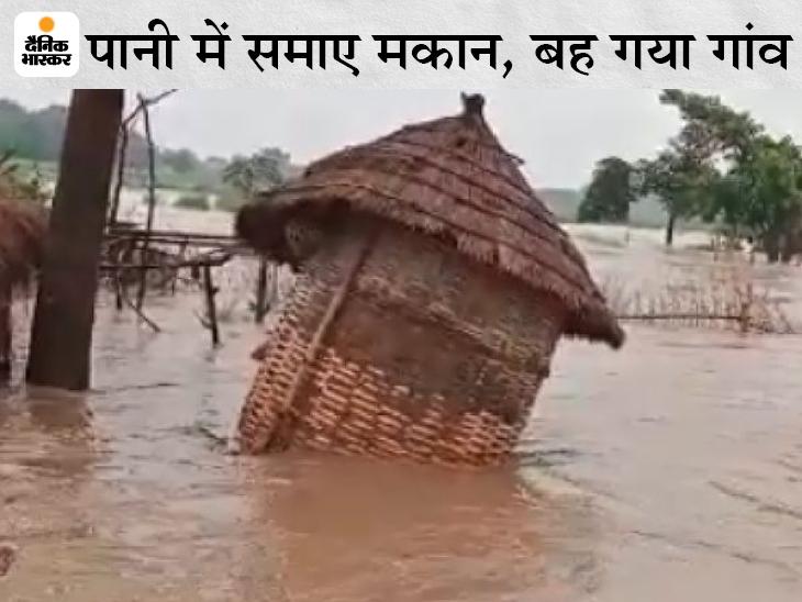 बाढ़ के पानी में डूबता मुरली भरहवा गांव का एक घर। - Dainik Bhaskar