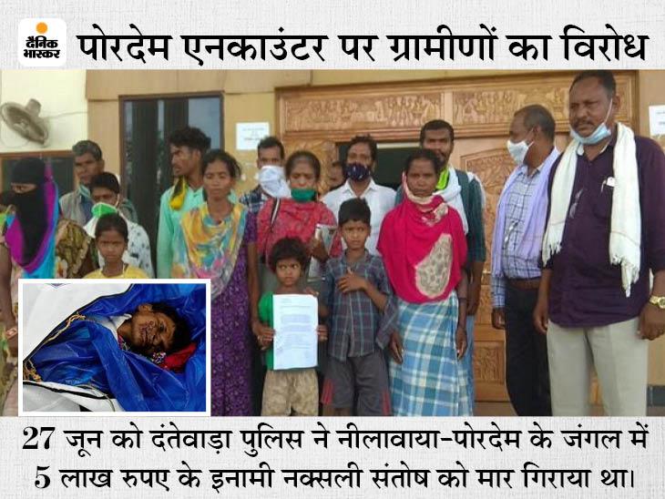 परिजनों ने बताया फर्जी, शव ले जाने को तैयार नहीं; IG बोले- 5 लाख का इनामी था, ग्रामीण दबाव में ऐसा कर रहे|जगदलपुर,Jagdalpur - Dainik Bhaskar