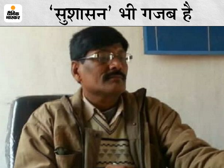 कृषि अधिकारी रहे अरुण शर्मा का तबादला 'भोजपुर के चौगाई' में हुआ; न चौगाई भोजपुर में है, न अरुण जिंदा हैं भोजपुर,Bhojpur - Dainik Bhaskar