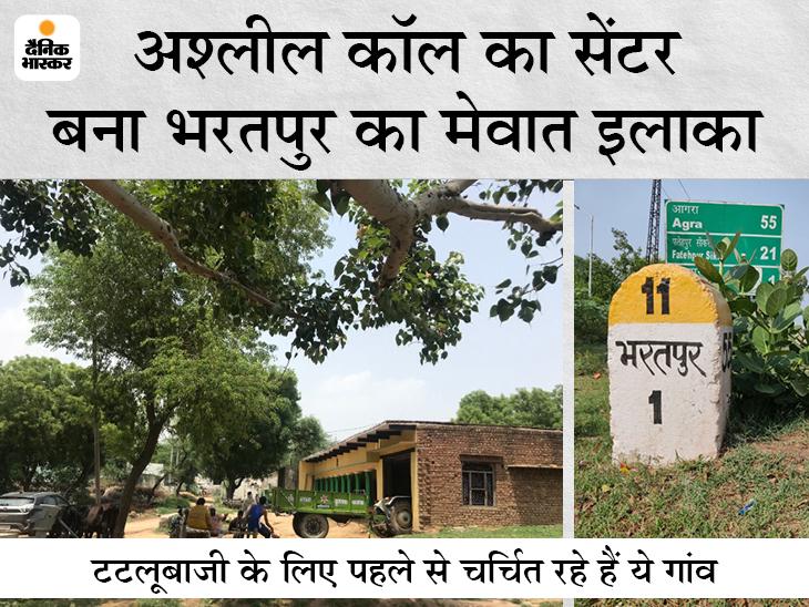 राजस्थान के इस गांव में 10 साल पहले कच्चे घर थे, लेकिन अब आलीशन मकान हैं; गांव के लोग अपना नाम तक बताने से बचते हैं|DB ओरिजिनल,DB Original - Dainik Bhaskar