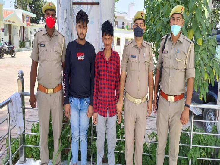 बच्चे की तलाश में घर से निकली मां को किराने की दुकान में खींचकर किया रेप, पुलिस ने दोनों आरोपियों को किया गिरफ्तार मेरठ,Meerut - Dainik Bhaskar