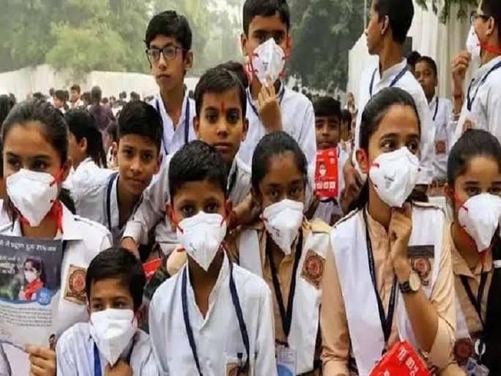 छात्र-छात्राओं और स्कूलों से संबंधित जानकारी शिक्षा मंत्रालय को देने के मामले में UP में वाराणसी अव्वल, बस्ती 75वें स्थान पर|वाराणसी,Varanasi - Dainik Bhaskar